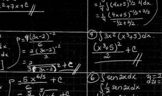 Bases Matemáticas: Integrales