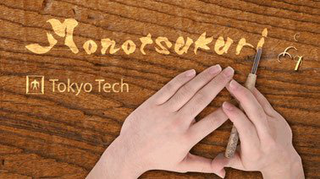 """Monotsukuri"" Making Things in Japan: Mechanical Engineering"