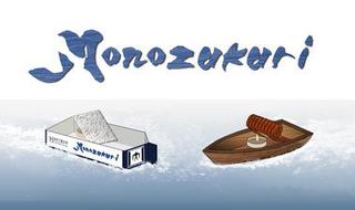 Monozukuri: Making Things