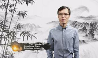 New Horizons in Chinese Philosophy 中国哲学新视野