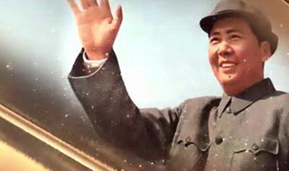 Introduction to Mao Zedong Thought   毛泽东思想概论