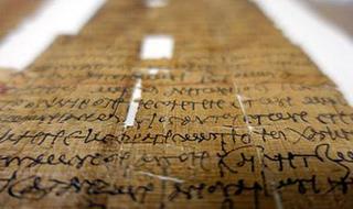 Christianisme et philosophie dans l'Antiquité