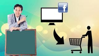 一招搞定,把Facebook網誌變成你的銷售利器!