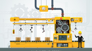 Essential Lean Manufacturing for Management Consultants