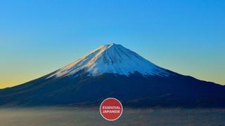 Essential Japanese - Travel Phrases