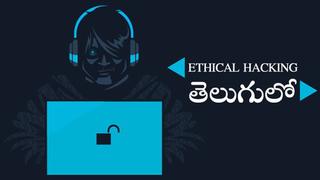 Ethical Hacking in Telugu